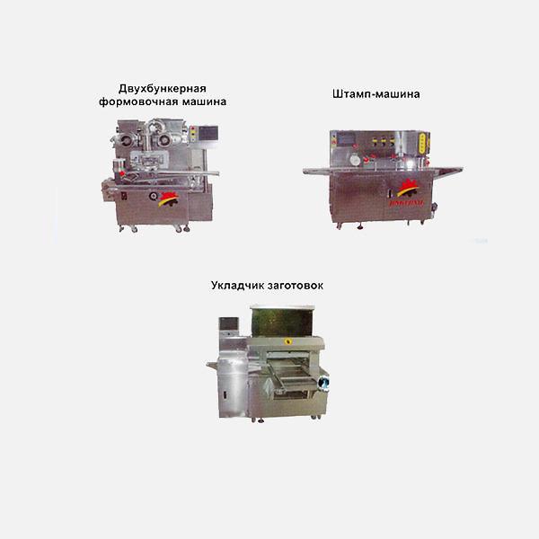 confection-konditerskie-linii-linii-proizvodstva-pryanikov-i-p-liniya-proizvodstva-pryanikov-s-.large_-1